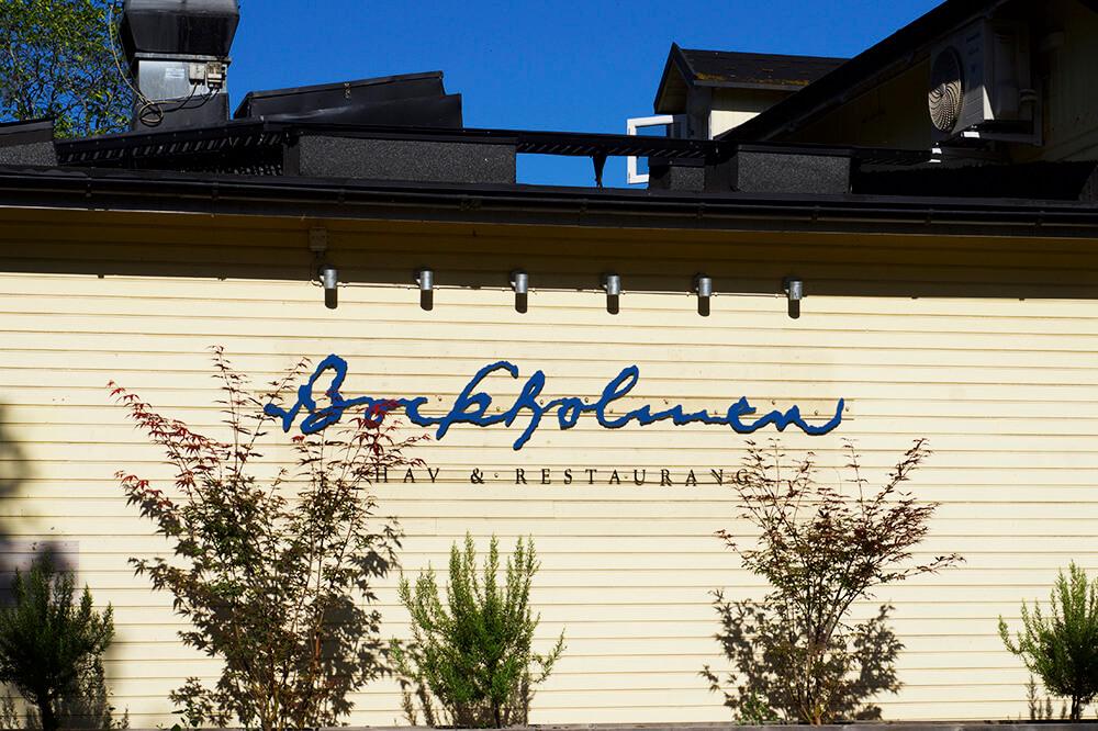 Bockholmen hav och restaurang